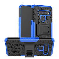 Чехол Armored для LG V50 ThinQ противоударный бампер с подставкой синий