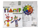 Кольоровий папір, неон «Gearsy Art» А4 (8 аркушів) / Цветная бумага, неон «Gearsy Art» А4 (8 листов)