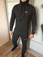 Спортивный костюм Under Armour X-antracite мужской трикотажный весенний осенний ЛЮКС