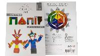 Папір кольоровий двосторонній «Gearsy Art» (10 аркушів) / Бумага цветная двусторонний «Gearsy Art» (10 листов)