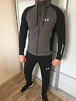 Спортивный костюм Under Armour X-black-grey мужской трикотажный весенний осенний ЛЮКС качества, фото 1