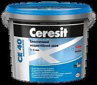 Затирка для швов эластичная водостойкая белый до 5 мм Ceresit CE 40 2 кг