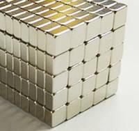 Магнит неодимовый. Прямоугольник 4,8x4,8x2,6 мм Сцепление ≈ 0,38 кг 100 шт.