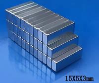 Магнит неодимовый. Прямоугольник 14,5x4,5x2,7 мм Сцепление ≈ 1,5 кг 20 шт.