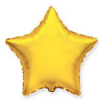 """Фольгована кулька зірка золотий 9"""" Flexmetal"""