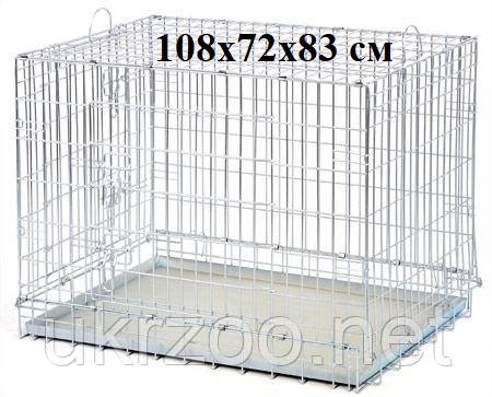 Клетка для собак Волк 2 вольер 108х72х83 см