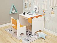 Набор детский стол и стул Луна