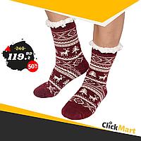 Шерстяные женские носки с отворотом размер 39-41