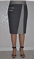 Стильная батальная юбка-карандаш по колено в деловом стиле  р.46-56. Арт-1555/10