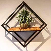 Полка геометрическая 989, фото 1