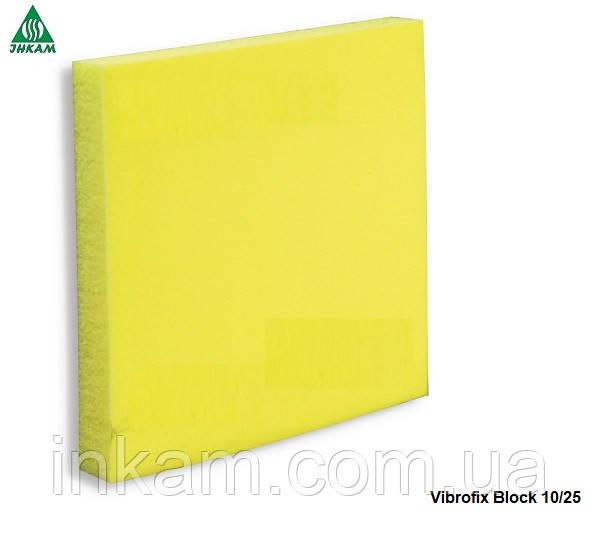 Виброизоляторы Vibrofix Block 10/25 (50х50х25мм)