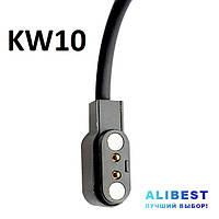 Кабель зарядки для смарт часов KW10, KW20