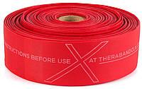 Эспандер лента с петлями 22,85 м CLX Thera-Band красный T 41