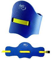 Пояс для аквафитнеса Hydro-buoy 45N Airex синий Т 136