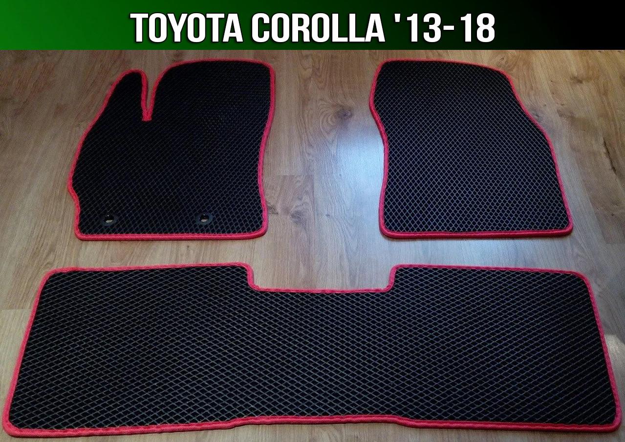 ЕВА коврики на Toyota Corolla '13-18. Ковры EVA Тойота Королла