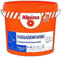 Матовая атмосферостойкая фасадная краска Alpina EXPERT Fassadenfarbe