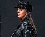 Жіноча кепі з паєтками (кепка) (5 кольорів), фото 2