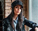 Жіноча кепі з паєтками (кепка) (5 кольорів), фото 4