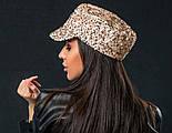 Жіноча кепі з паєтками (кепка) (5 кольорів), фото 5
