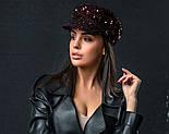 Жіноча кепі з паєтками (кепка) (5 кольорів), фото 7