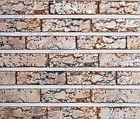 """Кирпич гипсовый""""IRAN TRAVERTIN"""" VIOLET/ KLVIV DEKOR (0.38 м.кв), фото 1"""