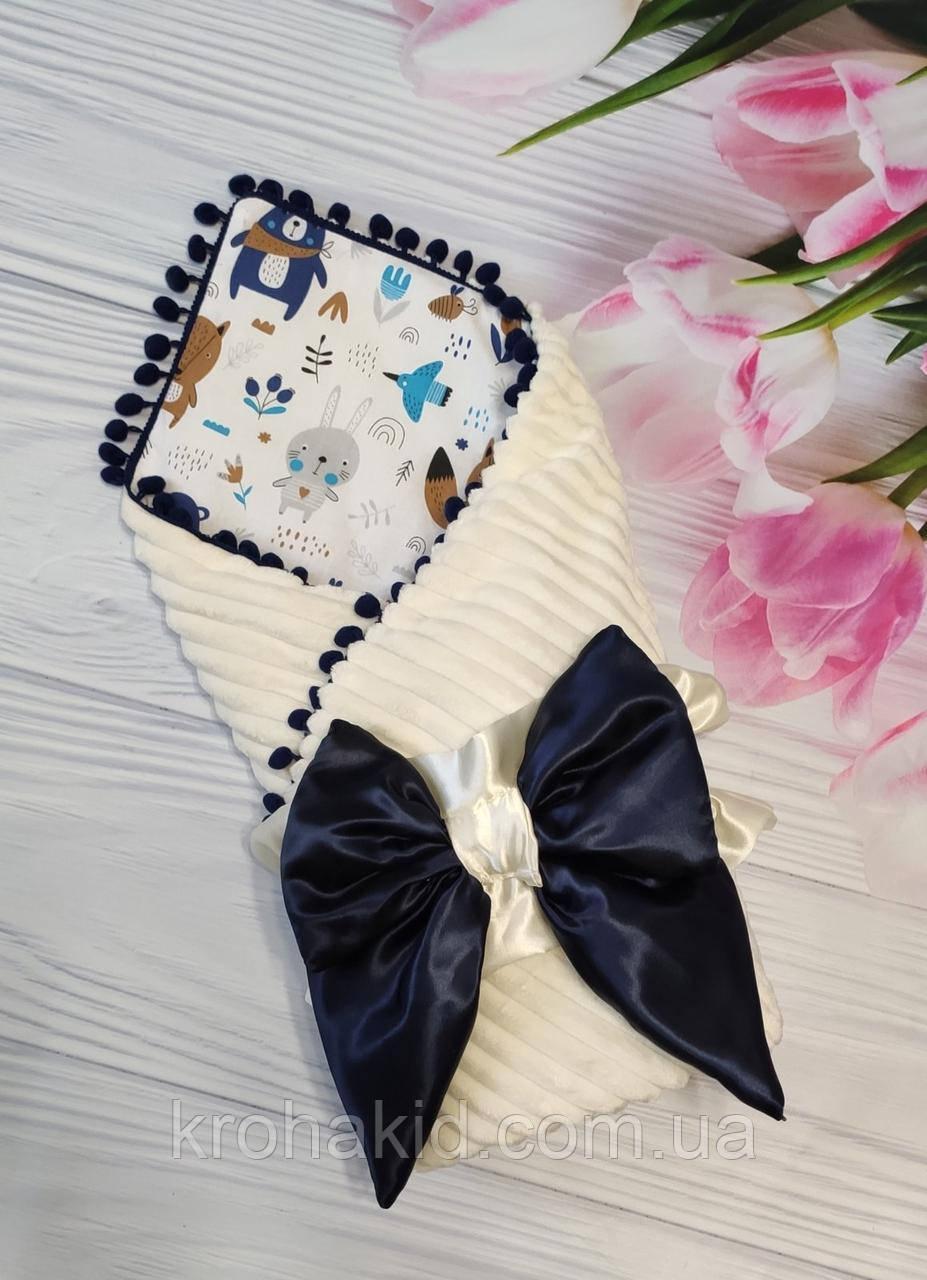 Детский демисезонный конверт на выписку, конверт-одеяло (ВЕСНА/ОСЕНЬ), конверт-плед для новорожденного