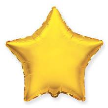 """Фольгированный шар звезда золотой 32"""" Flexmetal"""