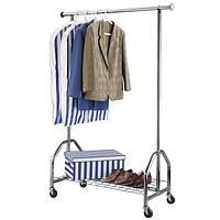 """Стойка для одежды """"LUX"""" хромированная, длина 120 см."""
