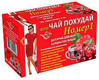 Фито чай Похудай номер 1, Вишня, 25 ф/п по 2 г, Наш Чай (4820183250162)