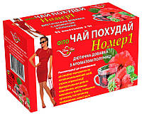 Фито чай Похудай номер 1, Клубника, 25 ф/п по 2 г, Наш Чай (4820183250117)