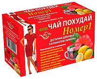 Фито чай Похудай номер 1, Лимон, 25 ф/п по 2 г, Наш Чай (4820183250100)