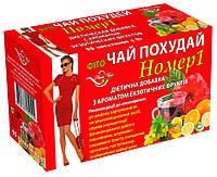 Фито чай Похудай номер 1, Экзотические фрукты, 25 ф/п по 2 г, Наш Чай (4820183250124)