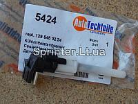 Датчик уровня охлаждающей жидкости MB Sprinter 96-