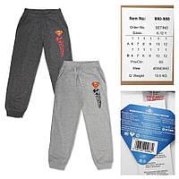 Спортивные штаны для мальчиков оптом, Disney, 116-152 см,  № 990-988