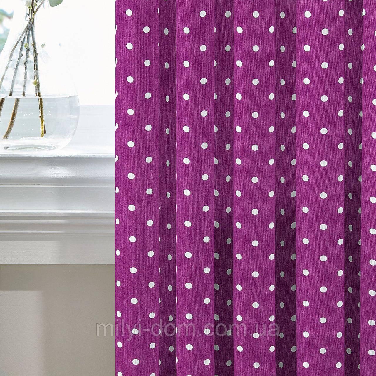 Комплект Штор в детскую Испания TOPS Тёмно-Розовый, арт. MG-131210, 170*135 см