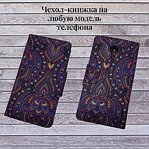 Чехол-книжка с силиконовым бампером и кармашками для Nokia 6 Black, фото 2