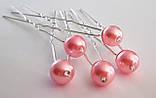 Шпильки для волос 5 шт розовая жемчужина 1 см, фото 2