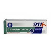911 С Хондроитином гель-бальзам для суставов (100мл.,Украина)