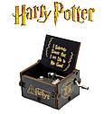 Деревянная музыкальная шкатулка Гарри Поттер, фото 7