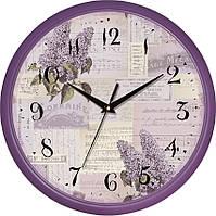 Часы настенные UTA Сlassic 300 х 300 х 45 мм в стиле прованс с фиолетовым ободом