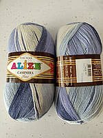 Alize Cashmira Fine - голубой меланж