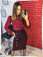 Модный деловой офисный костюм блуза с юбкой арт 0353