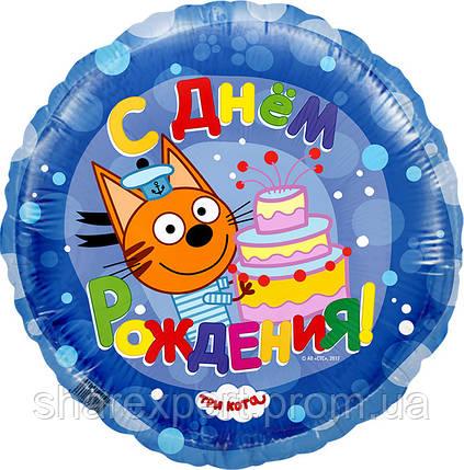 Воздушный шар (18''/46 см) Круг, Три кота, Синий, 1 шт., фото 2