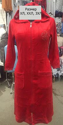 Интересный велюровый женский халат отличного качества с карманами, фото 2