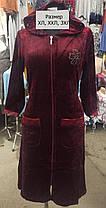 Интересный велюровый женский халат отличного качества с карманами, фото 3