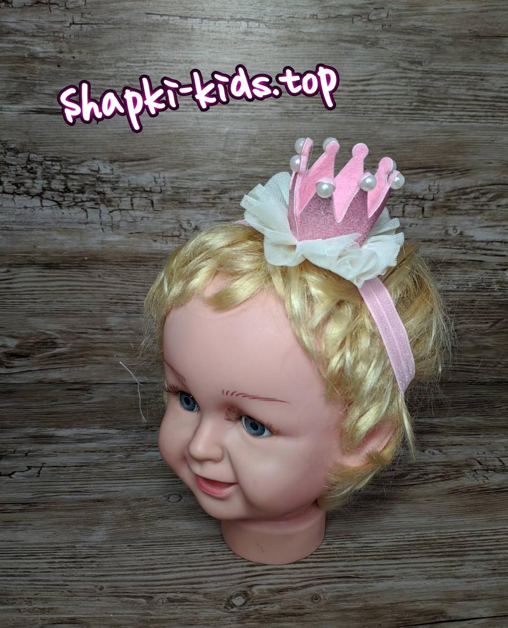 Повязка корона для девочки Украшение на голову
