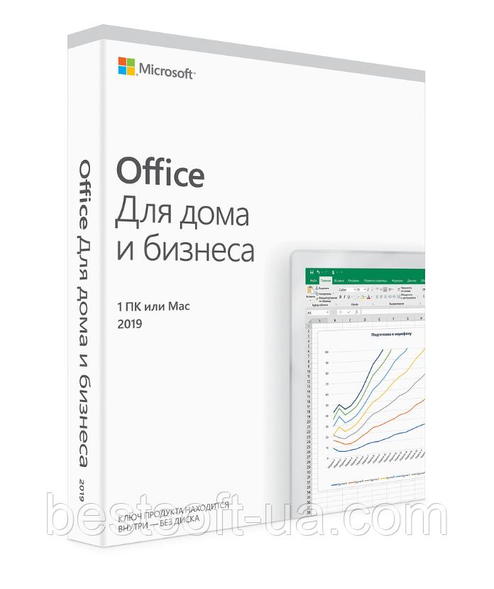 Office Для дома и бизнеса 2019 для 1 ПК (c Windows 10) или Mac (ESD – электронная лицензия) (T5D-03189)