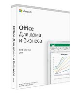 Office Для дома и бизнеса 2019 для 1 ПК (c Windows 10) (ESD электронная лицензия) (T5D-03189)