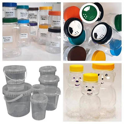 Пластикова тара (банки, відра, ємності)