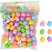 Яйцо маленькое с блестками 2,5 х1,8 см цвет розовое